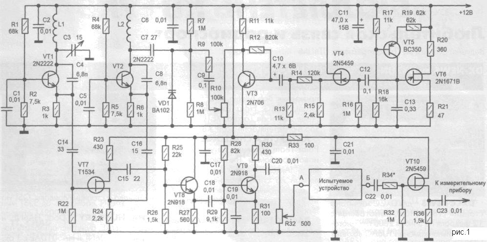 Схема генератора качающейся