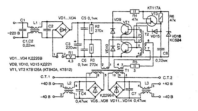 Схема Автогенераторного